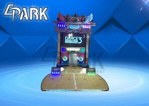 China 55 Inch Amusement Game Machine , LED Push Coin Game Dance Dance Revolution Arcade Machine on sale