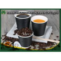 China Customized Triple Wall Paper Coffee Cups , Biodegradable Disposable Ripple Coffee Cups on sale