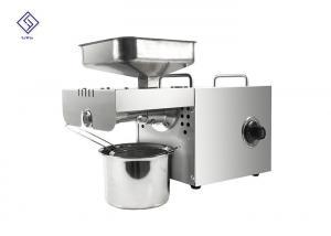China Vegetable Seeds Kitchen Oil Press Machine 450w Power 220v / 110v Voltage on sale