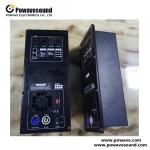 China DSP series(DSP-1106/ DSP-1108/ DSP-1112/ DSP-1115) DSP control plate amplifier module for powered subwoofer on sale