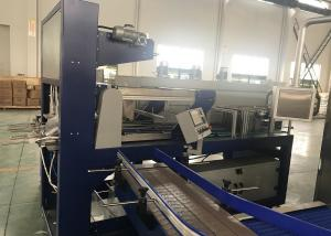 China Long Warranty Shrink Wrapping Package Machine For Shrink Film Wrapping on sale
