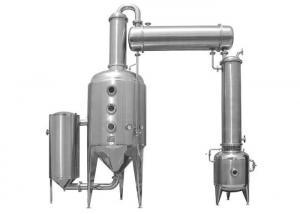 China Buques del filtro del cartucho del alcohol para contratar y reciclar el sedimento de la medicina y del alcohol on sale
