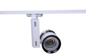 China 30W 45W Inside driver dimmable LED Track Light fixture 3 years Warranty on sale