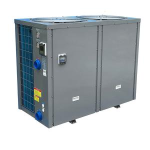 China Hot Water Air Source Water Heat Pump , Anti Freezing Air To Water Heating System on sale