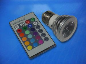 China RGB lamp fittings. LED lamp cup, LED remote control lamp, light adjustable lamp fittings on sale