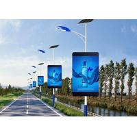 China WIFI /3G/ 4G P5mm High Brightness Outdoor Pole LED Display Panel / Waterproof Lighting Display Screen on sale