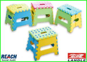 China Convenient Strong Small EZ Fold Step Stool Chair For Church Baby on sale