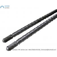 Parallel Twin Screw Barrel Plastic Auxiliary Equipment For Film Blowing Machine