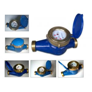 Quality Magnetic Drive Residential Water Meter , 1 1/2 Inch Pulsed Water Meter for sale