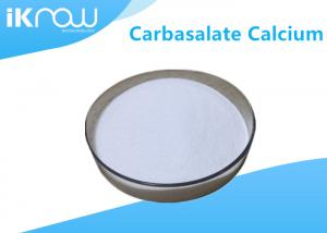 China Animal Feed Additives Carbasalate Calcium CAS 5749 67 7 ISO Certificate on sale