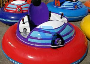 China Safety Theme Park Bumper Cars , Electric Ice UFO Bumper Cars 6-10 km/h Speed on sale
