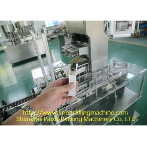 China Fully Automatic Packing Machine Small Bottle Folding Boxing on sale