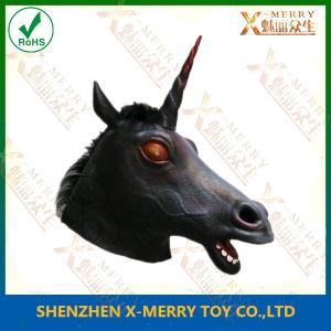 Quality X-MERRY Awful unicorn dark demon horse face mask adult halloween decoration party xam004 ...  sc 1 st  animal mask for sale - ec91139387 - Everychina & X-MERRY Awful unicorn dark demon horse face mask adult halloween ...