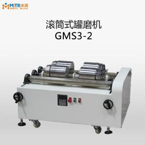 China 0.5-3L Capacity Horizontal Roller Ball Mill Grinder With 2 Stainless Steel Jar on sale
