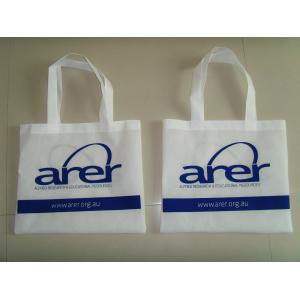 China Reusable 50gsm - 140gsm Non Woven Fabric Bags , Eco-Friendly Cloth Handle Bag on sale
