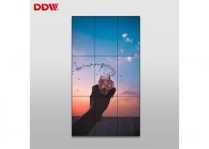 China High Brightness LCD Video Wall Display For Financial Center / Security Room on sale