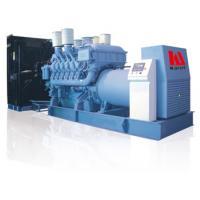 China Eco Friendly Diesel Engine Generator 250 - 3000 KVA MTU Engine Long Serving Life on sale