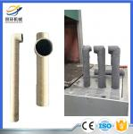 Paper sprue tube machine for casting from SH Machinery
