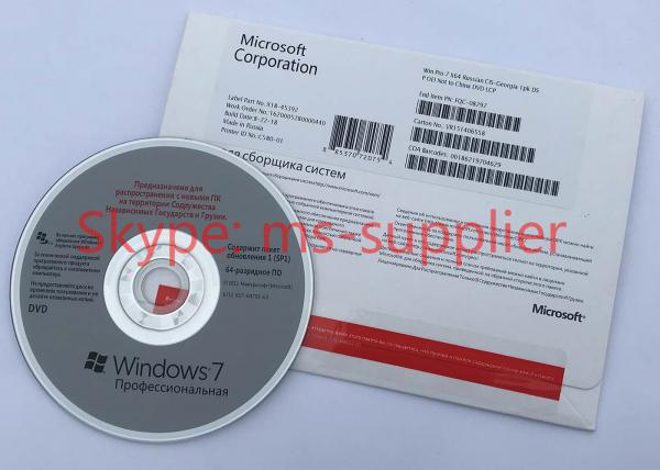 windows 7 professional 64 bit cd activation key
