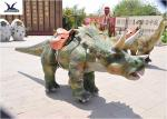Amusement Pack Large Ride On Dinosaur For Kids Playing Moving 6 Hours Battery Endurance