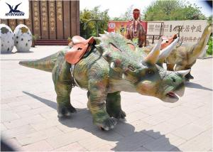 China Amusement Pack Large Ride On Dinosaur For Kids Playing Moving 6 Hours Battery Endurance on sale