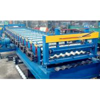Freight Car / Truck Panel Roll Forming Machine Custom Size For Lorry Plate