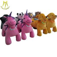 Hansel wholesale battery powered animal ride happy rides on furry animal
