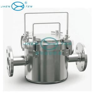 China Food / beverage Industrial Filter Housing stainless steel magnetic fluid pipe filter housing on sale