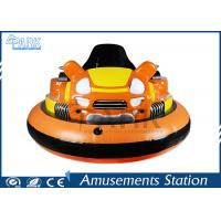 China Anti - Collision Playground Equipment Kids Bumper Car Red / Yellow on sale