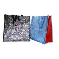 China Recyclable   ATHLETA 120gsm PP Woven Shopping Bags customized design on sale