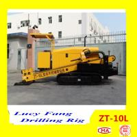 China Top Quality Cheapest ZT-10L Portable Crawler HDD Horizontal Directional Drilling Rig