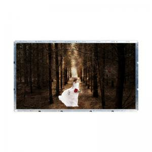 China TFT Sunlight Readable LCD Panel , Outdoor LCD Display Screen 1000-3000nits on sale