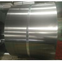 China cheaper cold rollled steel coil SPCC Material for building on sale