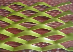 China Expanded Decorative Aluminum Mesh Colorful Woven Netting For Outer Wall Hanging on sale
