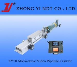 China Micro-wave Video X Ray Pipeline Crawler on sale