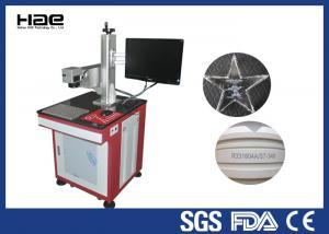 China 5 Watt 7 Watt 532nm Green Laser Marking Machine For Automobile Engraving on sale