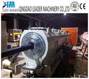 China hdpe gas and water supply pipe production line on sale