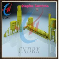 Qingdao Deruixin Carbon black powder machine