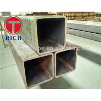 China ASTM A519 4130 Steel Square/Rectangular Tubing,Factory price,TORICH on sale