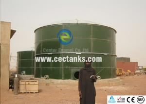 China Steel Anaerobic Reactor With Pvc Membrane , Generate Biogas Storage Tank for Water Treatment Plant on sale
