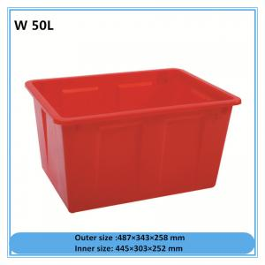 China 50L Cheaper HDPE food grade Plastic fish water tank from China supplier on sale