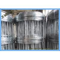 China Heavy Duty Metal Wire Mesh Sheets, High Tensile Fabric Mesh Screen Field Fencing on sale