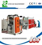 Sheath Wire Extrusion Machine , Fine Wire Drawing Machin Power Frequency