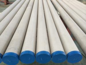 China Duplex Stainless Steel Pipe ,A/SA789, A/SA790, A/SA928,DIN17456/17458,EN10216-5 UNS S31803,S32205,S32101,S32304,S32750 on sale