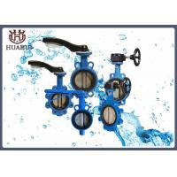 """Handwheel 8"""" High Performance Butterfly Valves Gearbox With Stainless Steel Disc"""