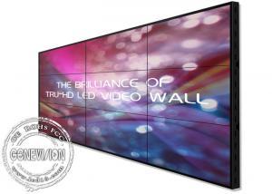 China Ultra Narrow Bezel 55 Digital Signage Video Wall 1080P HD 3.5mm 500 Brightness on sale