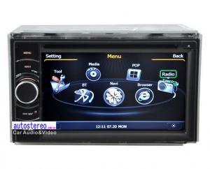 China 6,2 lecteur DVD stéréo de multimédia de navigation de GPS de SAT Nav de voiture de l'universel 2 de voiture stéréo de vacarme on sale