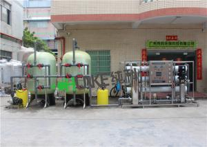 China 10T/H Brackish Water Treatment Plant Reverse Osmosis With Ro Filter & SEKO Dosing System on sale