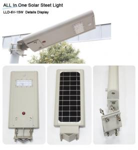 China 15W All in one LED solar street light high brightness Lithium battery on sale