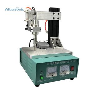 China Manual?35k 800w Ultrasonic Spot Welding Machine For Surgical Face Mask Ear Band Welding on sale